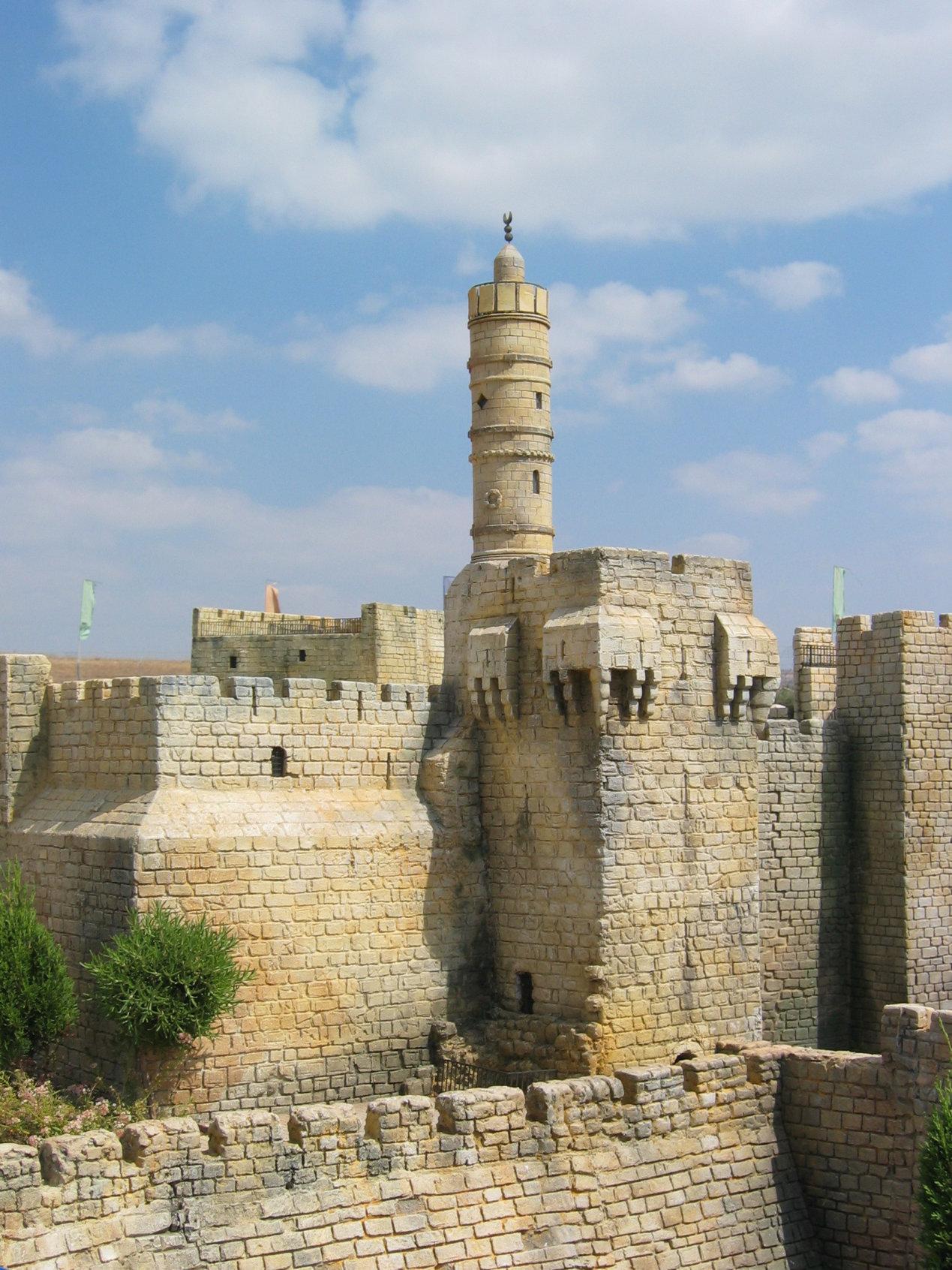 Davidstårnet, Jerusalem